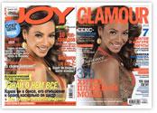 beyonce-glamour-joy