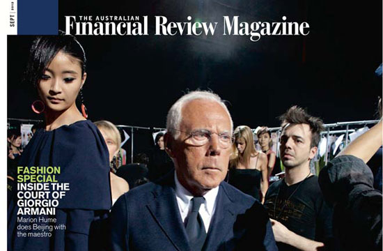 AFR-magazine_armani