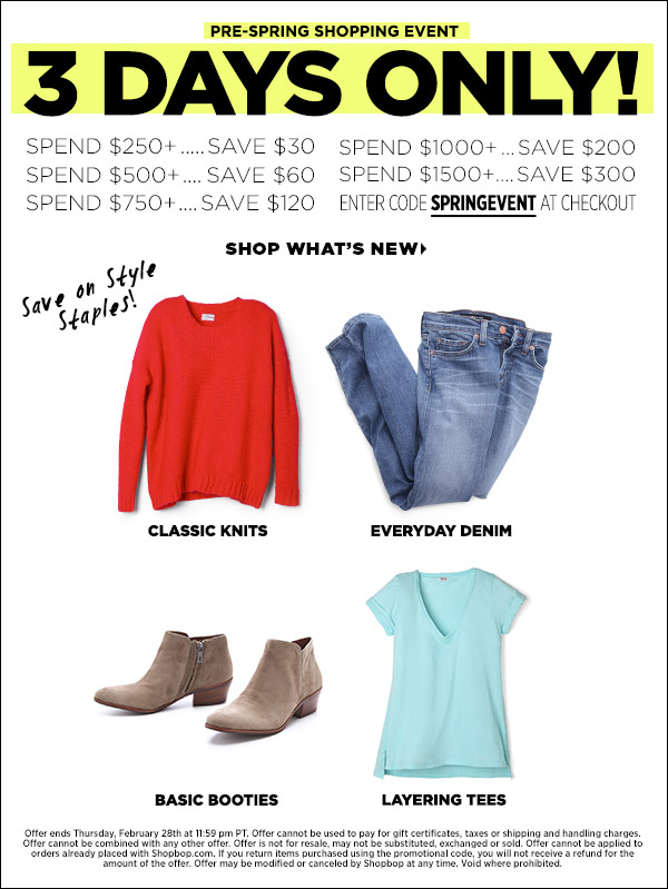 Sale watch: Shopbop spend-n-save discount code
