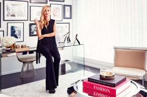 Rachel Zoe to visit Melbourne as Chadstone's Icons of Style for S/S 2015
