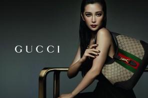 bingbing-gucci-campaign