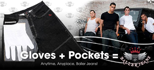 Baller Jeans – for guy who needs to adjust themselves discreetly in public